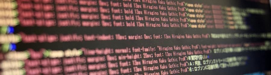 ウェブ(HTML編)