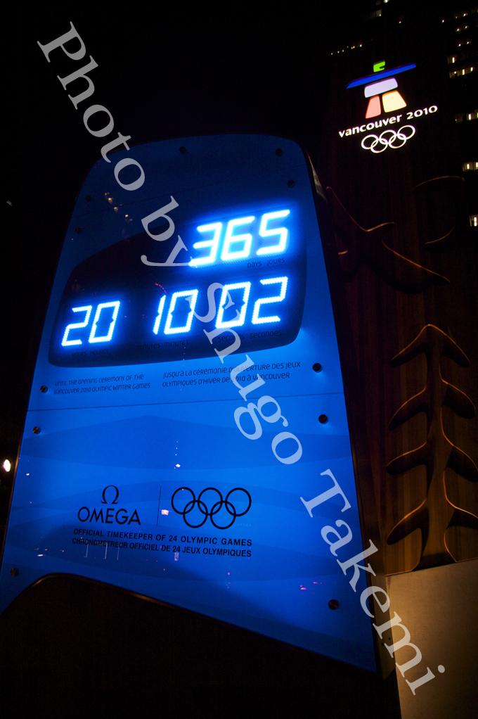 365日と20時間10分2秒 (2012年2月/365日)