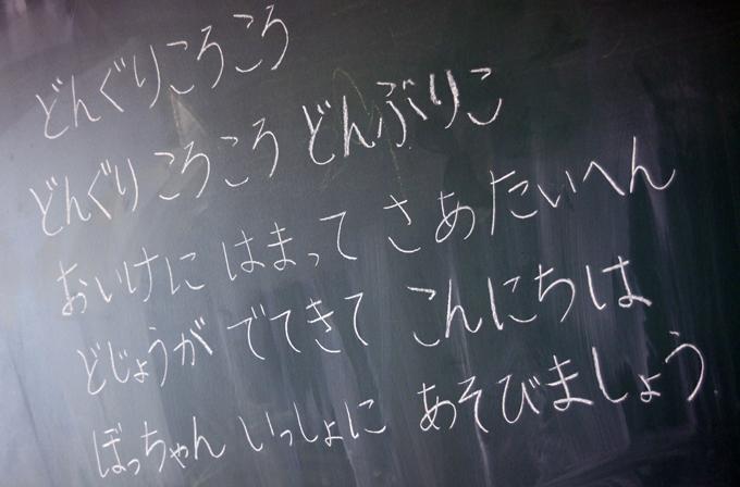 「どんぐり」の唄