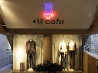 L2(バンクーバーの洋食屋&カフェ&ブティック)
