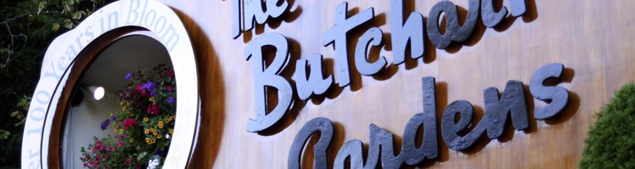 ビクトリアの庭園〜Butchart Garden〜