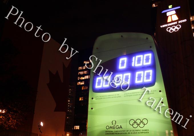 オリンピックまで100日!!