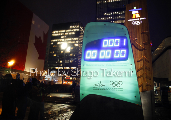 開幕まで「1日0時間0分0秒」となったカウントダウン時計
