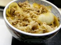 吉野家牛丼270円